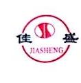 赣州佳盛锅炉有限公司 最新采购和商业信息