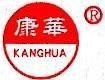 淄博康华医疗器械有限责任公司 最新采购和商业信息