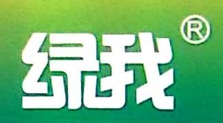 中山市晋泰灯饰有限公司 最新采购和商业信息