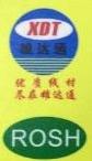 深圳市雄达通电子科技有限公司 最新采购和商业信息