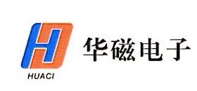 绍兴县华磁电子有限公司 最新采购和商业信息