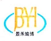 江苏景禾瑜博建设工程有限公司 最新采购和商业信息