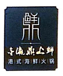 上海金瀛餐饮有限公司 最新采购和商业信息