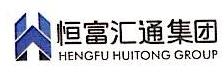 深圳市恒富汇通投资管理有限公司 最新采购和商业信息