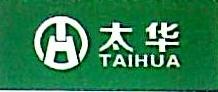 北京中科太华科技有限公司 最新采购和商业信息