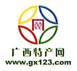 广西南宁桂特商贸有限公司 最新采购和商业信息