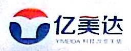 深圳市亿美达电子有限公司