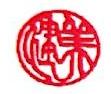 云南健美商贸有限公司 最新采购和商业信息