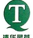 贵州中煜科技有限公司 最新采购和商业信息
