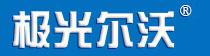 深圳市极光尔沃科技股份有限公司 最新采购和商业信息
