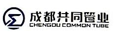 北京共同建筑节能设备有限公司 最新采购和商业信息