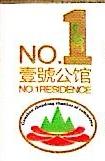 赣州市外滩壹号娱乐有限公司 最新采购和商业信息