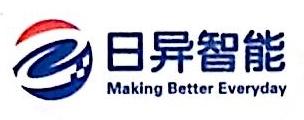 上海日异智能系统工程有限公司 最新采购和商业信息