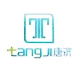 武汉唐济科技有限公司 最新采购和商业信息
