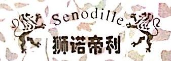 深圳市斯诺曼食品有限公司 最新采购和商业信息