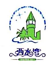 甘肃凯华房地产开发有限公司
