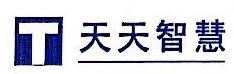 北京天天智慧科技有限公司