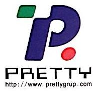 厦门易发泰信息技术有限公司 最新采购和商业信息