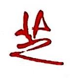 北京芝马欢聚科技有限公司