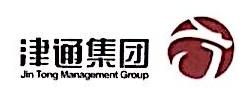 天津津通环保工程有限公司 最新采购和商业信息