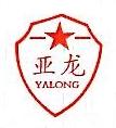 上海亚龙消防实业有限公司 最新采购和商业信息