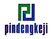 江西平登科技有限公司 最新采购和商业信息