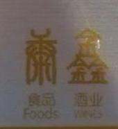 芜湖市康鑫保健食品有限公司