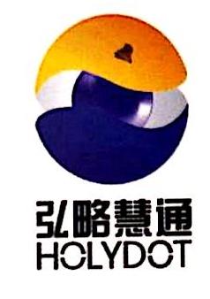 深圳弘略慧通文化发展有限公司 最新采购和商业信息