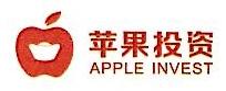 深圳市大苹果金融服务有限公司 最新采购和商业信息