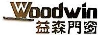 广东益森门窗实业有限公司 最新采购和商业信息