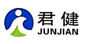 南昌君健实业有限公司 最新采购和商业信息