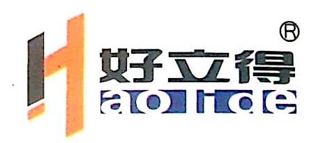 广州市宝德建筑材料有限公司 最新采购和商业信息