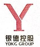 深圳市银德实业有限公司 最新采购和商业信息