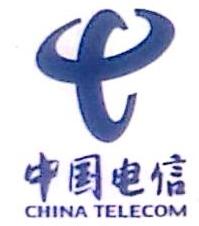 中国电信股份有限公司上饶分公司