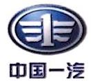 鹤壁市龙腾汽车销售有限公司 最新采购和商业信息
