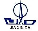 深圳市嘉信达国际物流有限公司