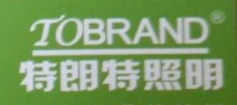 深圳市特朗特照明科技有限公司 最新采购和商业信息