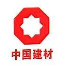 上虞市普银水泥制品有限公司 最新采购和商业信息
