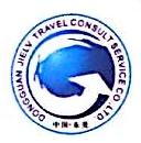 东莞市捷旅旅行社有限公司 最新采购和商业信息