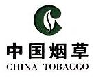 中国烟草总公司福建省公司