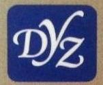 深圳市大洋洲投资发展有限公司 最新采购和商业信息