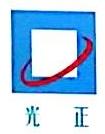 湛江市光正药业有限公司 最新采购和商业信息