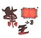 南京果王食品有限公司 最新采购和商业信息