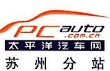 苏州车脉传媒有限公司