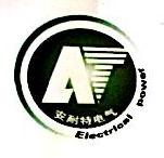 安徽安耐特电气有限公司 最新采购和商业信息