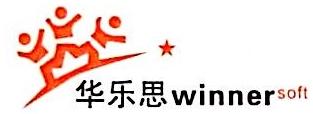 北京华乐思教育科技有限公司 最新采购和商业信息