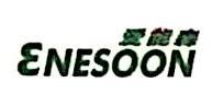 爱能森控股集团有限公司 最新采购和商业信息