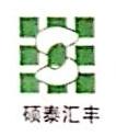 北京硕泰汇丰科技有限公司 最新采购和商业信息