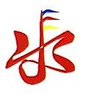 广州沁凌汽车技术科技有限公司 最新采购和商业信息