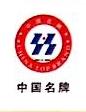 湖北武新耀华工贸有限公司